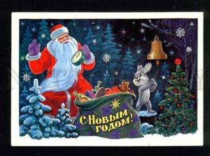 042963 Grandfather FROST & HARE Santa Claus by ZARUBIN Old PC