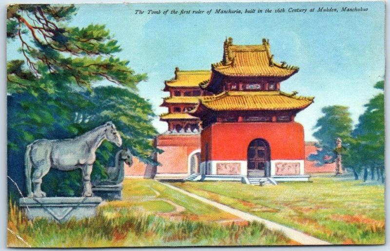 MUKDEN (Shenyang) CHINA Postcard Tomb of the First Ruler of Manchuria Unused