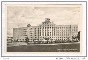 RP Belgrade, Bulgaria, Caisse d'Epargne postale, 30-40s