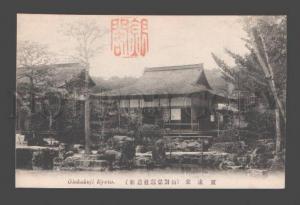 086038 JAPAN Ginkakuji Kyoto view Vintage PC