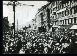136833 RUSSIA October Revolution Petersburg  Demonstration