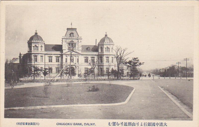 Chugoku Bank , Dalny , China , 10-30s