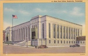 New Post Office Nashville Tennessee