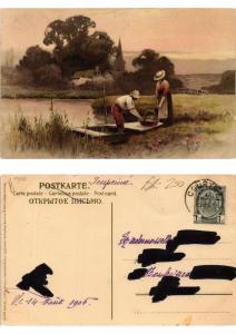 CPA AK Frohes Schaffen in freier Natur Meissner Buch Litho Serie 1355 (730495)