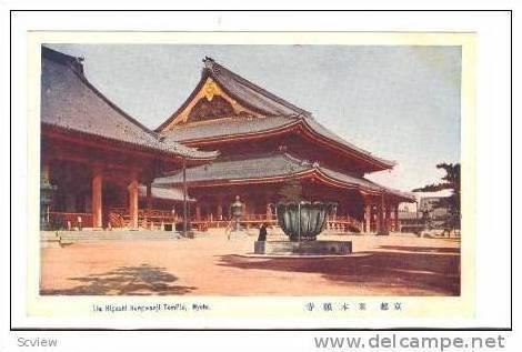 The Higashl Hongwanji Temple, Kyoto, Japan, 1910s