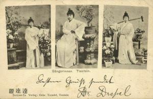china, TIENTSIN TIANJIN 天津, Native Girl Singers (1906) Postcard