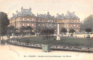 Jardin du Luxembourg, Le Senat Paris France Unused