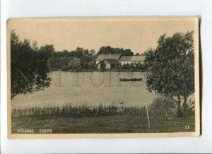 289528 LATVIA REZEKNE lake Vintage photo 1928 year RPPC