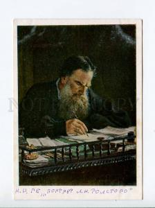 271371 RUSSIA Ge GHE GAY portrait Tolstoy 1929 year postcard
