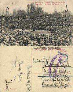 uzbekistan russia, TASHKENT, Sartish Wrestling (1917) Austrian Censor, POW Mail