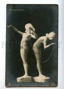 215334 NYMPH Farfadet by RAPHAEL KIRCHNER #6 ART NOUVEAU TUCK