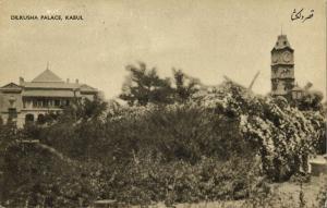 afghanistan, KABUL كابول, Dilkusha Palace (1910s) Postcard