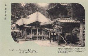 JAPAN , 1910 ; Ikaha Spa