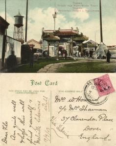 china, TIENTSIN TIANJIN 天津, Chinese Temple, Water Tower (1913) C.E.F. Stamp