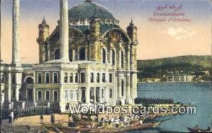 Turkey Mosquee dOrtakeuy