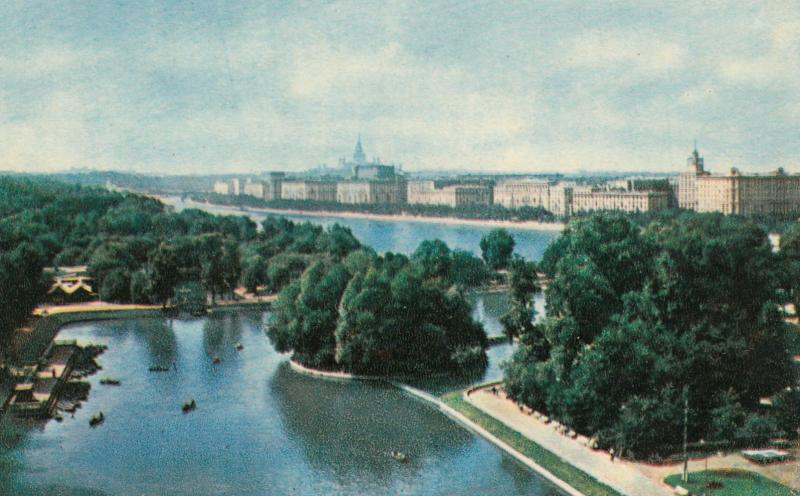 Moscow , Russia , 50-60s ; Maxim Gorky Central Park of Culture & Rest