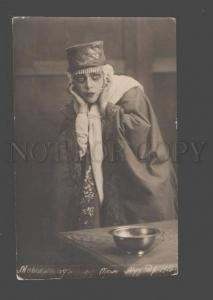 094000 MORENSHILD Rus MUSICAL DRAMA Theatre ACTRESS Rare Photo