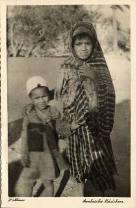 libya, Young Native Arab Girls (1940s) H. Schlösser Photo