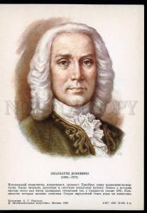 207639 COMPOSER organist Domenico Scarlatti Old poster card