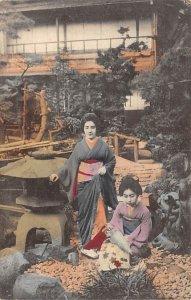 Geisha girls Japanese Unused
