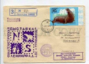 411222 USSR 1978 philatelic exhibition Polar Fil NS registered Leningrad