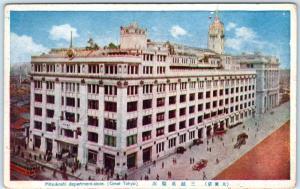 TOKYO, JAPAN  Street Scene  MUTSUKOSHI Department Store  ca 1920s Postcard