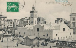 Tunisia Algeria Alger Mosquée Djemaa Djedid 03.76