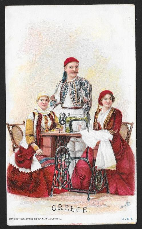 VICTORIAN TRADE CARD Singer Sewing Machine Greece Ladies & Man in Greek Costumes