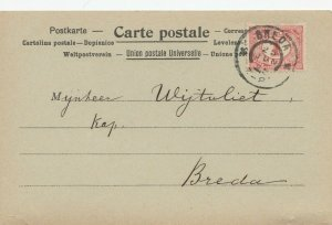 La Poste en ABYSSINIE , Ethiopia , 1902