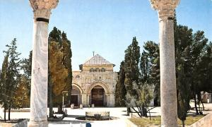 Jordan Old Vintage Antique Post Card Mosque of Al Aksa Jerusalem Writing on back