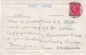 Post Card Greetings - Birthday Sincere Birthday Wishes