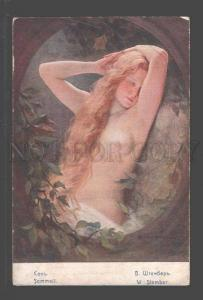 096585 Dream Semi-NUDE Nymph by STEMBER vintage Russian PC