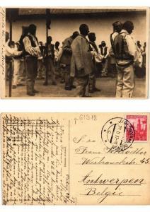 CPA AK Narodopisny odbor Matice Slovenskej CZECHOSLOVAKIA (619407)