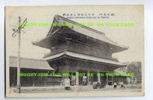 ft604 - Japan - Zojoji Sanmon Shiba-Ku in Tokyo - postcard