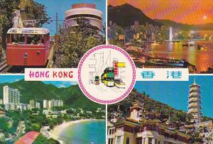 Hong Kong Park Tramway Repulse Bay Victoria and Tiger Gardens