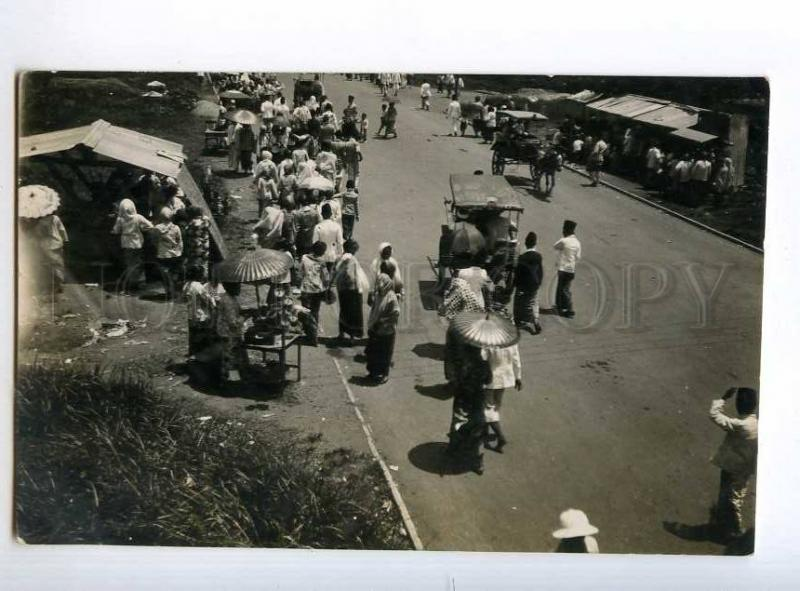 247838 INDONESIA JAVA SATAVIA market Vintage photo postcard