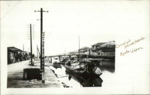 Kyoto Japan Canal & Street Scene c1910 Real Photo Postcard