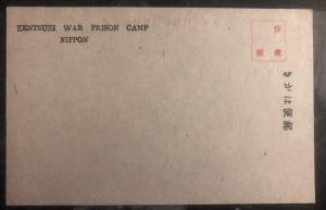 Mint Zentsuji Camp Japan POW Prisoner Of War Unused Postcard