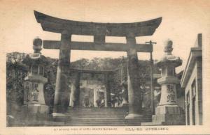 Japan - Big Bronze Torii of Suwa Shrine Nagasaki Unposted - 02.04