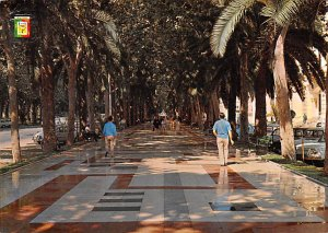 Paseo del Parque Malaga Spain Postal Used Unknown, Missing Stamp