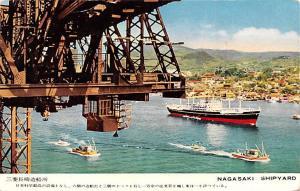 Japan Old Vintage Antique Post Card Nagasaki Shipyard Unused