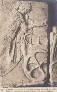 RP: Athenes , Greece , 00-10s ; Musee de l'Acropole-Femme montant un char