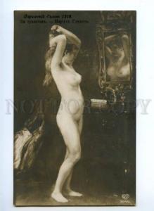 175914 NUDE Woman MIRROR by Marius GANDON Vintage SALON 1910