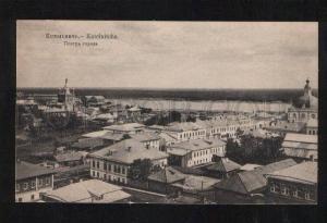060094 RUSSIA Kotelnich Center of town Vintage PC