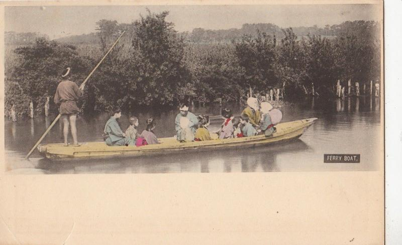 B81619 ferry boat geisha  types   japan front/back image