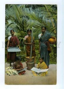 247043 INDIA Boarding groove Evangelical-Lutheran mission PC