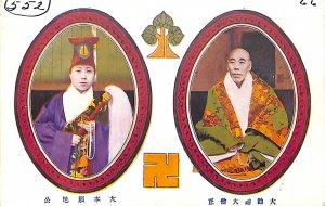 Japan old man young woman swastika 1905 kimono
