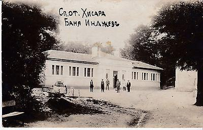Real photo postcard, Bath at Hisarya, Bulgaria, used, 1926