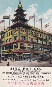 SAN FRANCISCO , California , 00-10s ; Sing Fat Company Store