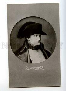 215194 War 1812 NAPOLEON Portrait Bonaparte by WS Vintage PC